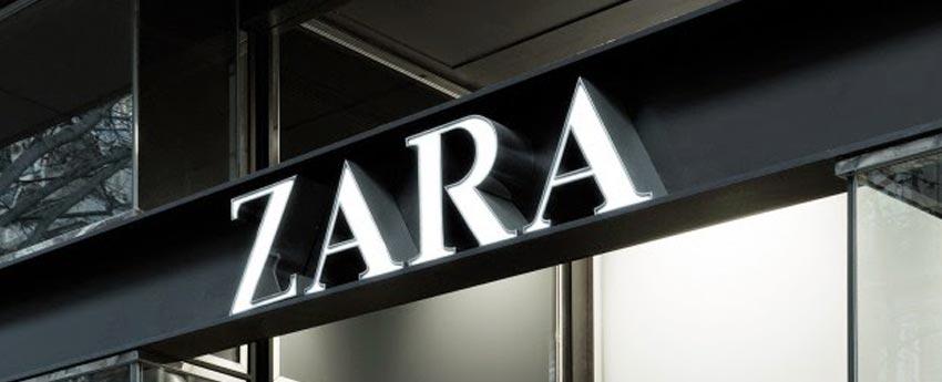 Tienda Zara en calle Rioja de Sevilla